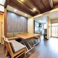 Comfortable House In Fushimi2