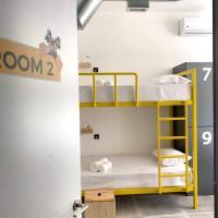 Duck Hostel