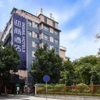 Insail Hotels Guangzhou XiMenKou Subway Station Branch