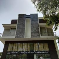 Hotel Yashpadam