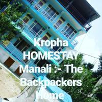 Kropha HomeStay