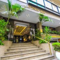 ホテル プラザ アポロ