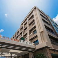 The Centris Hotel Phatthalung