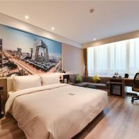 Atour Hotel (Beijing Headquarters)
