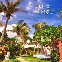 Pancala Vacation Inn