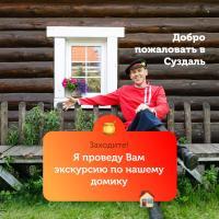 Гостевой дворик Веры Федоровны