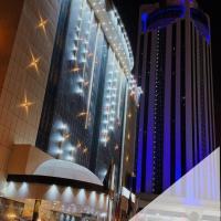 Borj Al Thahabiah ApartHotel