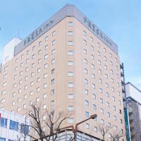 Sotetsu Fresa Inn Kawasaki-Higashiguchi