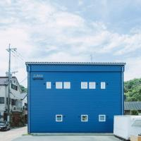 Seacruise House Navio