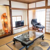 Yokohama Guest House 170㎡