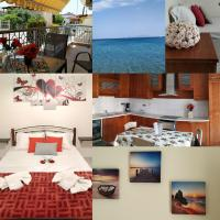 AnaDiVa apartment διακοπές θάλασσα και βουνό