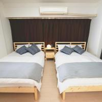 Dotonbori Apartment Next JR Namba