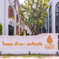 Lanna Oriental Hotel