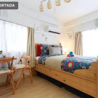 1 Studio Apartment - Central Roppongi R0 / #008