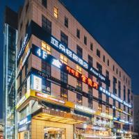 Atour Light Hotel (ShangHai HongQiao Korea Town)