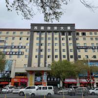 Xana Hotelle (Lhasa Potala Palace Beijing Road)