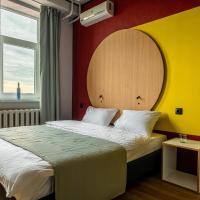 Greenfeel Hotel Pskov