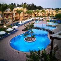 Pagona Holiday Apartments