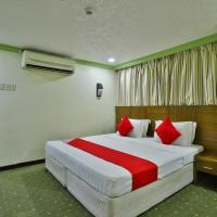 OYO 255 Khobar Palace Hotel