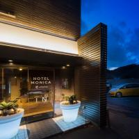 Hotel Monica Hayama (Adult Only)