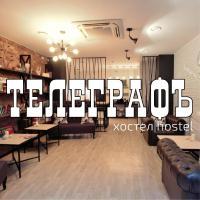 Telegraph Hostel