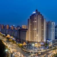 Atour Hotel Weifang Jinma Road City Hall