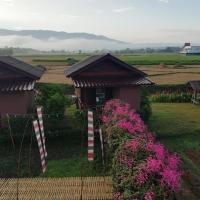 Pang Chompu