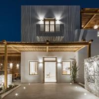 Arco Solium Suites