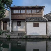 Floral Hotel · Cute House Zhouzhuang