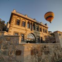 Petra Inn Cappadocia