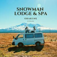 Snowman Lodge and Spa