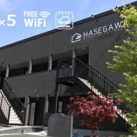 HASEGAWA Rinku Guest House West