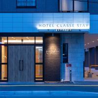 Hotel Classe Stay Sapporo, hotel in Sapporo