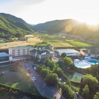 Hotel Sirius Spa and Wellness