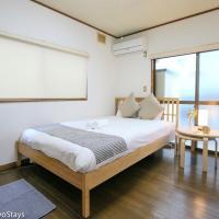 Ebisu-Hiroo House G003