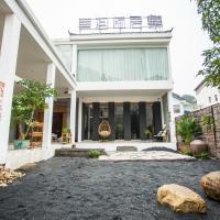 Zhangjiajie Wuwei Xiju Guest House