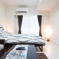 Studio Vacation Apartment Shibuya JNV25