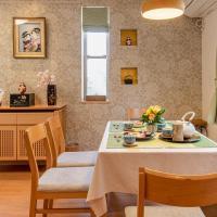 Haneda Family Hostel
