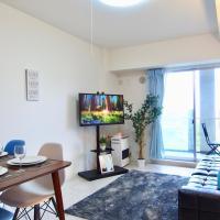 AMS Otaru Riverside Apartment