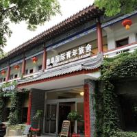 Qufu International Youth Hotel