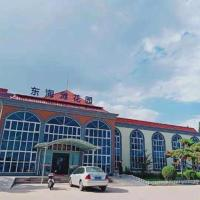 East Haitan Huayuan Hotel