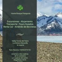 Hostal Bosque Patagonia