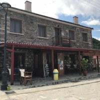 Grandpa's house & coffee-shop