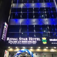 Royal Star Hotels