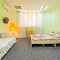 Mini Hotel near Arena City