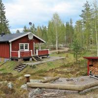 Holiday Home Kringelfjorden Siken (DAN055)
