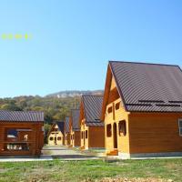 Dve Reki Holiday Park