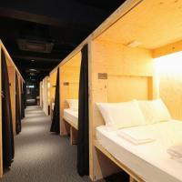 Small Hotel - Hondori shopping arcade (3L)