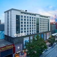 Insail Hotels Railway Station Guangzhou