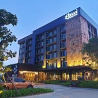 โรงแรมเบลล์แกรนด์ อุดรธานี